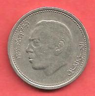 1/2 Dirham , MAROC , Cupro-Nickel , AH 1407 , 1987 , N° Y # 87 - Marruecos