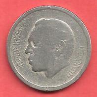 1 Dirham , MAROC , Cupro-Nickel , AH 1394 , 1974 , N° Y # 63 - Marruecos