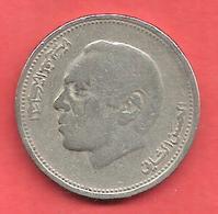 1 Dirham , MAROC , Cupro-Nickel , AH 1407 , 1987 , N° Y # 88 - Maroc