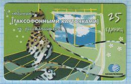 KAZAKHSTAN / KAZAKTELECOM / FAUNA /CAT / Phonecard /25 UNITS / 2000s - Kazakhstan