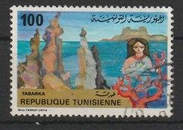 MiNr. 999 - 1001  Tunesien 1981, 20. April. Freimarken: Sehenswürdigkeiten. - Tunesien (1956-...)