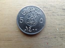 Arabie Saoudite  5  Halala  1400  Km 53 - Arabia Saudita