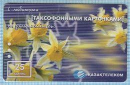KAZAKHSTAN / KAZAKTELECOM / FLORA / Phonecard / 2000s - Kazakhstan