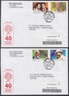 2004-FDC-34 CUBA FDC 2004. REGISTERED COVER TO SPAIN. 40 ANIV EGREM, COMPAY SEGUNDO, CASCARITA, BENNY MORE. - FDC