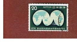 GIAPPONE  (JAPAN) - SG 1365  -   1974 INTERPARLIAMENTARY UNION  - USED° - 1926-89 Imperatore Hirohito (Periodo Showa)