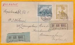 1928 - Devant De Lettre Recommandée Par Avion De Baghdad, Iraq Vers Birmingham, Angleterre, GB - Iraq