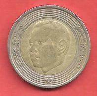 5 Dirhams , MAROC , Centre: Laiton , Couronne: Cupro-Nickel , AH 1423 , 2002 , N° Y # 109 - Maroc