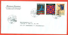 San Marino 1995. The Envelope Passed The Mail. With Special Concelation. - San Marino