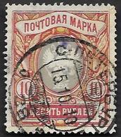 RUSSIE  1905 - YT  60 Vergé Verticalement  - Oblitéré  - Cote  10e - 1857-1916 Empire