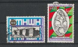 MiNr. 1060, 1061  Tunesien 1983, 22. Aug. Freimarken: Steinzeit. - Tunesien (1956-...)