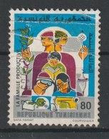 MiNr. 1023 Tunesien 1982, 25. Juni. Freimarke: Familienbetriebe. - Tunesien (1956-...)