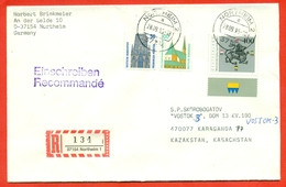 Germany 1995. Registered Envelope Passed The Mail. - Big Cats (cats Of Prey)