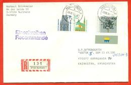 Germany 1995. Registered Envelope Passed The Mail. - Raubkatzen