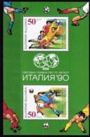 Bulgarien, 1990, 3829/30 Block 209 A, Fußball-Weltmeisterschaft 1990, Italien. MNH ** - Ungebraucht