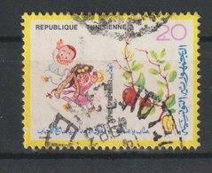 MiNr. 963 Tunesien 1979, 25. Dez. Fauna Und Flora. - Tunesien (1956-...)