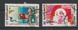 MiNr. 1044, 1045 Tunesien 1982, 20. Nov. Freimarken: Geschichten Und Lieder. - Tunesien (1956-...)