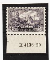 AUA1357 DANZIG 1920 MICHL 13 (*) FALZ Mit AUFDRUCK HAN H 4136.20 SIEHE ABBILDUNG - Danzig