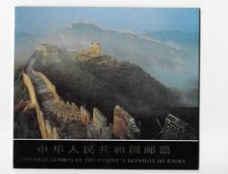 Pochette Chine National Philatélique - China