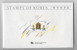 Pochette Corée - Korea (...-1945)
