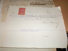 Taksena Marka 10 Dinara 1928 - 1919-1929 Royaume Des Serbes, Croates & Slovènes