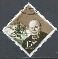 Haiti 1968. Scott #605 (U) Winston Churchill And Soldiers At Normandy * - Haïti