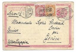 Entier Postal De Shang-Hai Pour Génève  De Mai 1904 - Chine