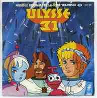 ULYSSE 31 - 1981 - RECTO VERSO - Enfants