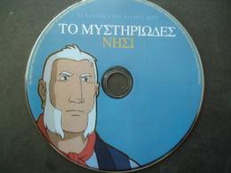 DISNEY  DVDs DVD - Children & Family