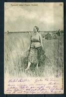 Types Russes/ Russische Frau - S/w - Gel. 26.09.1899 - Europe