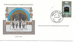 Algérie Fdc Pélerinage 26.10.1978 - Algérie (1962-...)