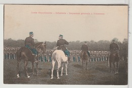 94 - Garde Républicaine - Infanterie - Inspection Générale à VINCENNES - Vincennes