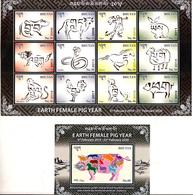 BHUTAN 2019-EARTH FEMALE  PIG YEAR- SHEETLET+ M/S ( Embossed Stamps Set)- MNH - Bhutan
