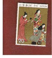 GIAPPONE  (JAPAN) - SG 1390  -   1975  PHILATELIC WEEK: MATSUURA SCREEN    - USED° - 1926-89 Imperatore Hirohito (Periodo Showa)