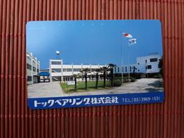 Phonecard Japan (Mint,Neuve) Rare - Japan