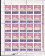 1972 ARCHITECTURE - Hotels 6v.-MNH 6 Sheet (5x 5=25 Set) Bulgarie/Bulgaria - Hôtellerie - Horeca