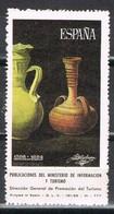 Sello Viñeta Ministerio Informacion Y Turismo España, Poster Label Cuadro Ceramica, Zurbaran ** - Variedades & Curiosidades