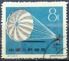 1959 CHINA 1st National Sport Games Peking - Oblitérés