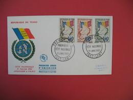 FDC 1961 République Du Tchad - Première Fête Nationale 11 Janvier 1961 Admission à L'O.N.U.   - Fort-Lamy - Tchad (1960-...)