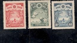 MANCHURIA(Manchuko)1937:Michel106-8(Sakura113-15)mnh** !!!!Cat.Value(as Hinged)$26.00+about 100% If Nh** - Timbres