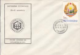 76238- SAVINGS' WEEK, BANK ADVERTISING, SPECIAL COVER, 1976, ROMANIA - 1948-.... Républiques