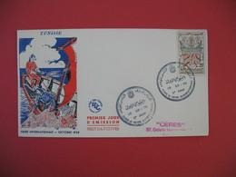 FDC 1958 Tunisie - Foire Internationale - Tunisie (1956-...)