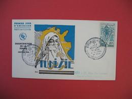 FDC 1959 Tunisie - Emancipation De La Femme - Tunisie (1956-...)