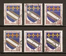 1962-65 Armoiries De Villes - Troyes - Nuances - N°1353 - Errors & Oddities