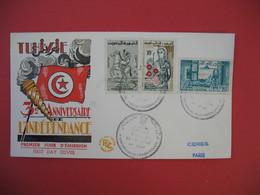FDC 1959 Tunisie - 3 ème Anniversaire De L'Indépendance - Tunisie (1956-...)