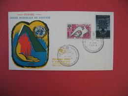 FDC 1960 Tunisie - Année Mondiale Du Réfugié - Tunisie (1956-...)