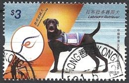 Hong Kong, 2012 Labrador Retriever, $3 Multi # Michel 1721 - Scott 1503 - Yvert 1593  USED - Oblitérés