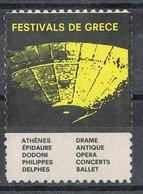 Sello Viñeta GRECIA, Festivals De Greece, Religion, Fiestas Tradicionales. Label, Cinderella - Variedades Y Curiosidades