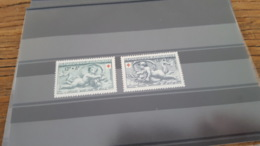 LOT 441632 TIMBRE DE FRANCE NEUF** LUXE - France