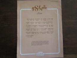 PUBLICITE MEDICALE 1966  L ECRITURE A TRAVERS LES AGES ET LES PEUPLES ECRITURE ARMENIENNE ZTERN - Advertising