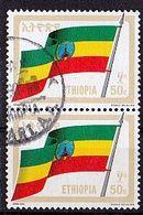 ÄTHIOPIEN Mi. Nr. 1370 O Senkrechtes Paar (A-2-53) - Äthiopien